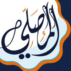 المصلي : Qibla, Athkar & Quran