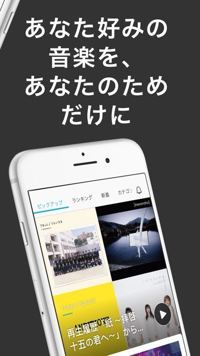 KKBOX-音楽のダウンロードアプリ ScreenShot3