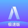 Xi'an Huimen Information Technology Co.,Ltd. - U-Drive  artwork