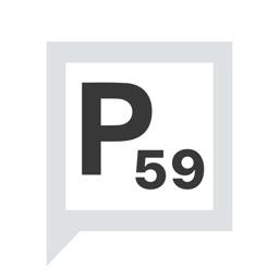Парковки Перми