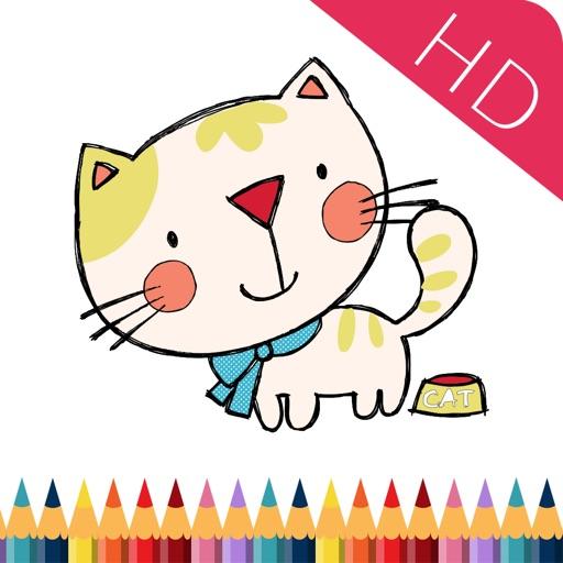 Baby Animal Color HD