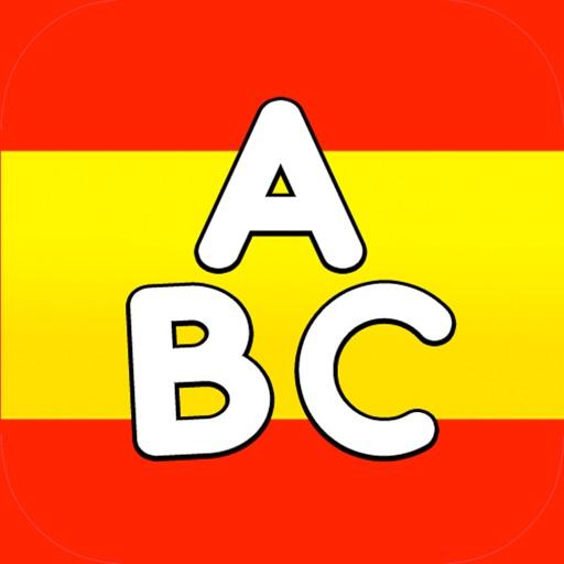 تعلم الاسبانية بالصوت
