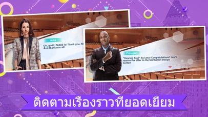 Screenshot for Design My Room: Fashion in Thailand App Store