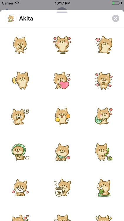 Lovely Akita Dog Emoji