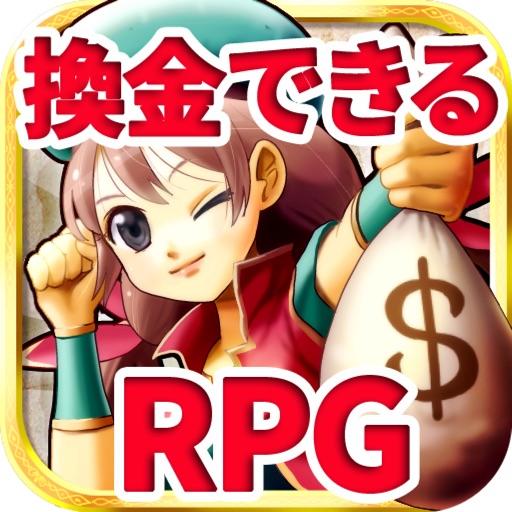換金できるRPG【DORAKEN】お小遣いアプリ