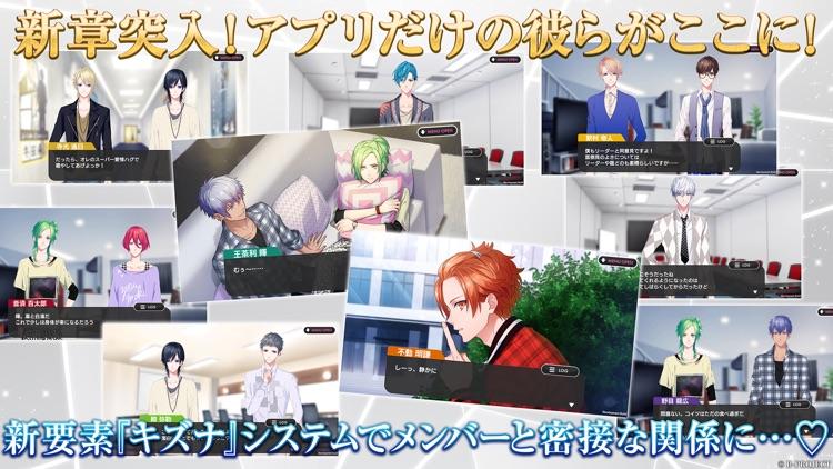 B-PROJECT 快感*エブリディ screenshot-3