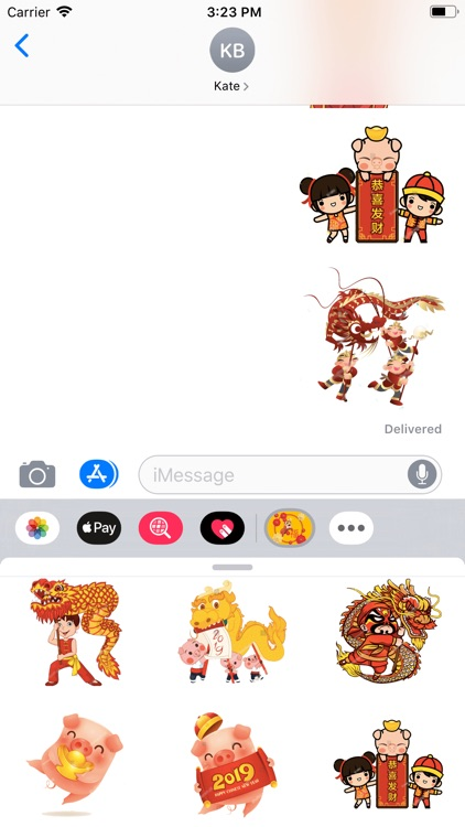 Fortune Lion Dance Stickers