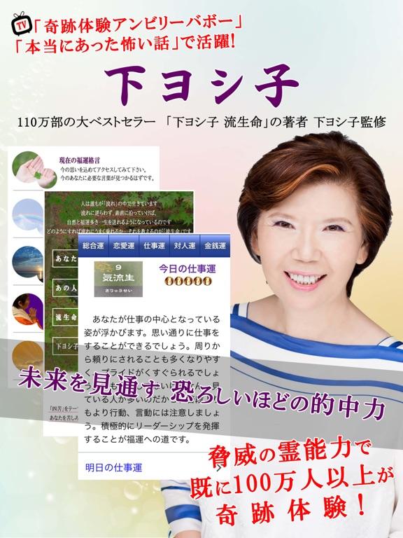 https://is3-ssl.mzstatic.com/image/thumb/Purple114/v4/80/70/c7/8070c77c-bea4-02b0-4a7d-d7198143dc73/pr_source.jpg/576x768bb.jpg