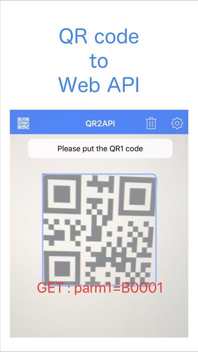 QR2API screenshot #3