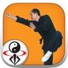 Shaolin Kung Fu Fundamental - iPhoneアプリ