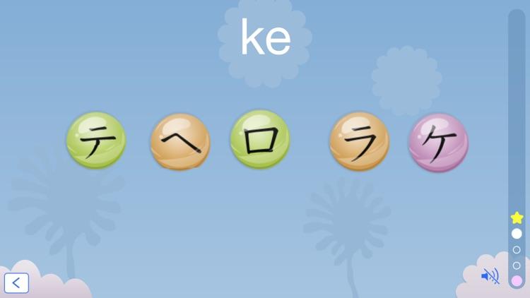 Katakana Bubbles screenshot-4