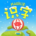 Magikid Chinese icon