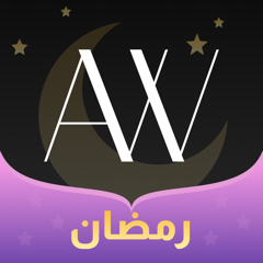 Adorawe -أدوراوي للتسوّق