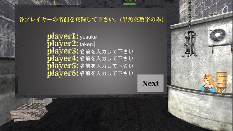 戦争 screenshot-1