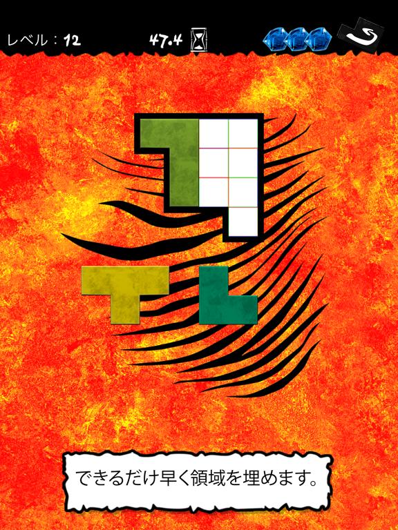 ウボンゴ – ダス・ワイルド・レゲスピエルのおすすめ画像1