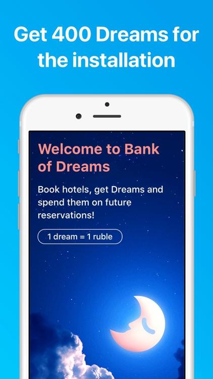 Ostrovok.ru — Hotel Deals