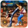 Street Fight - Beat em up ko - iPhoneアプリ