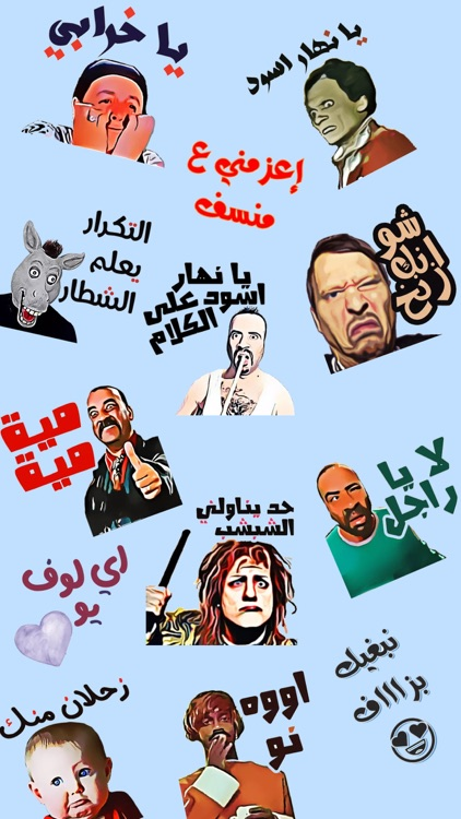 Arabic Emoji Stickers