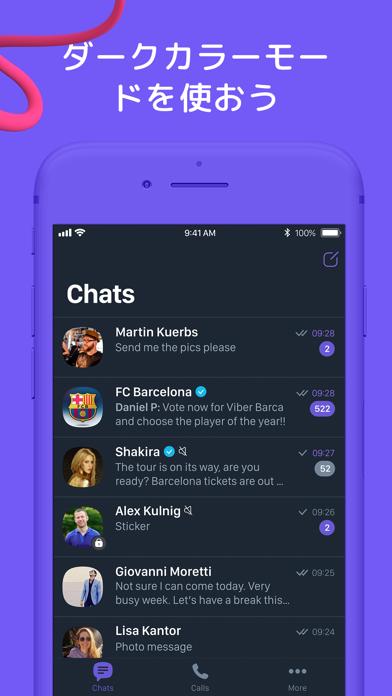 Viber Messenger ScreenShot0