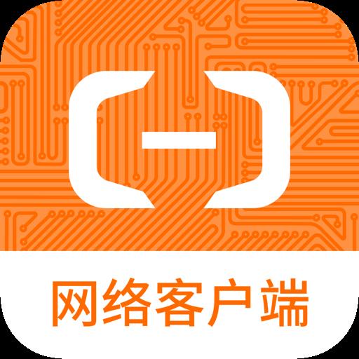 阿里云网络客户端 for Mac