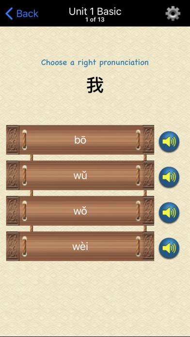 I Learn Chinese Charactersのおすすめ画像5