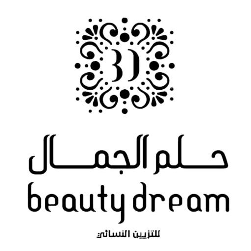 حلم الجمال