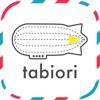 Itinerary -tabiori- Share Trip