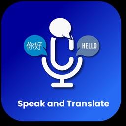 Speak & Translate * Translator