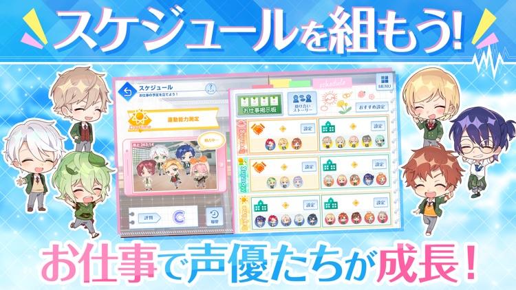 オンエア! screenshot-3