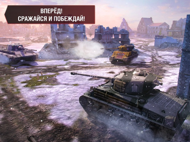 App Store  World of Tanks Blitz 7bca1985bc346