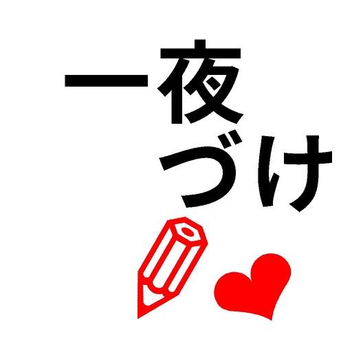 Drアニメ心臓講座(一夜漬けテストの山クイズ)6〜20歳向け