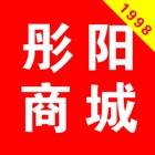 彤阳商城 icon