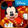 迪士尼魔法涂色