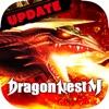 ドラゴンネストM iPhone / iPad