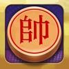 中国象棋—双人休闲中国象棋残局小游戏