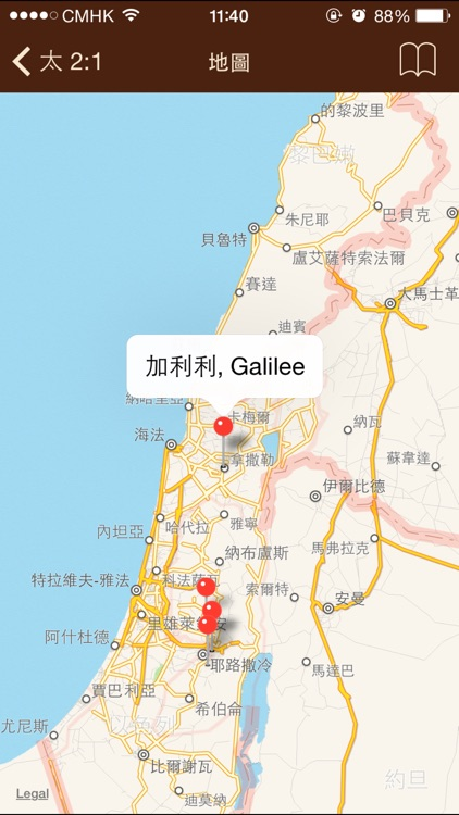 漢語聖經 Chinese Bible screenshot-4