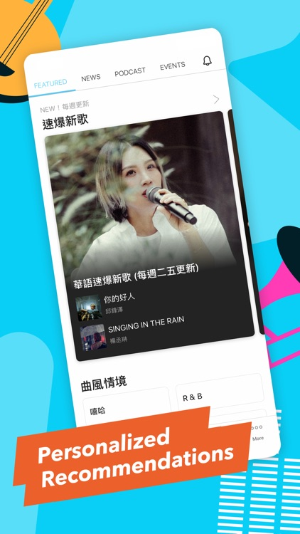 KKBOX - Music and Podcasts screenshot-5