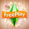 The Sims フリープレイ - iPadアプリ