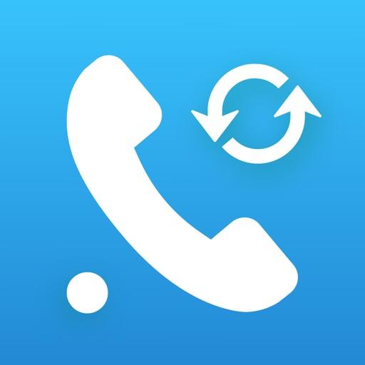 Подмена номера - скрыть звонок