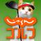 App Icon for じゃらんゴルフ App in Qatar IOS App Store