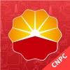 中国石油 CNPC