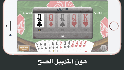 تركس screenshot 8