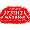 Fruit Warrior AR