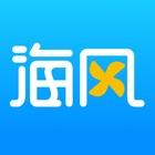 海风智学中心—高中小学一对一直播学习平台 icon