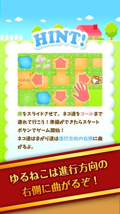 ズラしてゆるねこ! screenshot-3