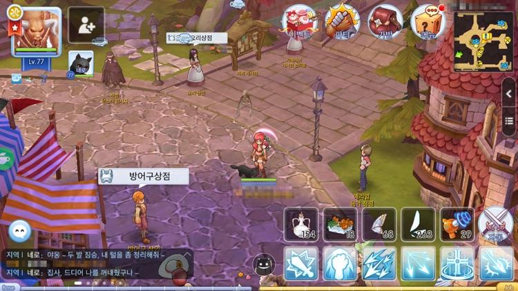 라그나로크M: 심연의 각성 screenshot-7