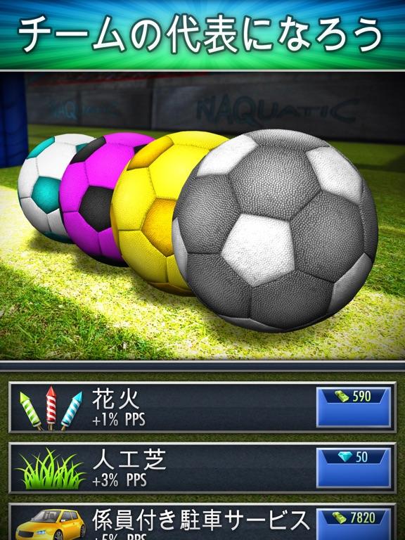 サッカー・クリッカー (Football Clicker)のおすすめ画像4