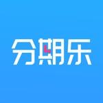 分期乐-专业分期借款购物App