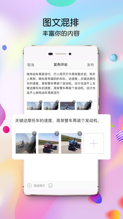 天水生活网客户端 screenshot-3
