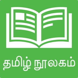 Tamil Books & Library